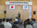 飯塚雅幸が「西仙北寿楽大学閉講式」記念公演講師でトーク&演奏をしました。