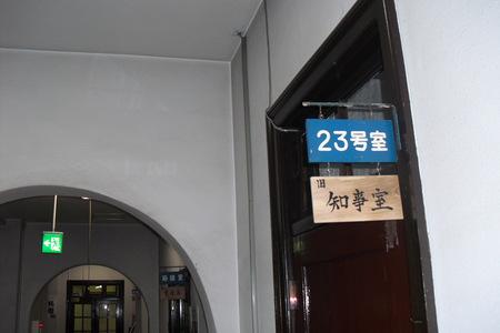 201011038.JPG