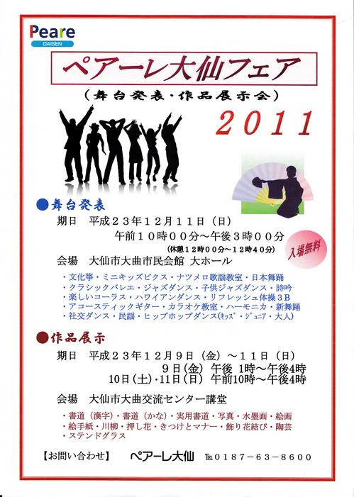 20111276.jpg