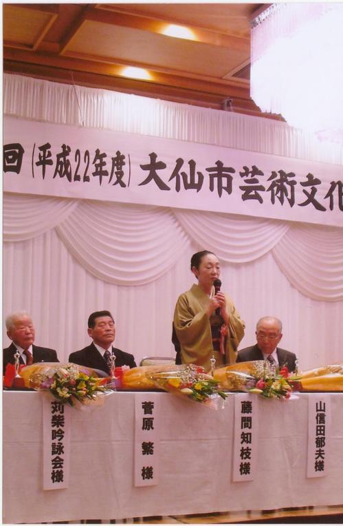 20112136.jpg