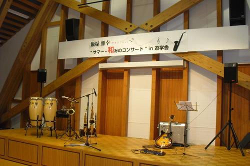 20117314 (4).JPG