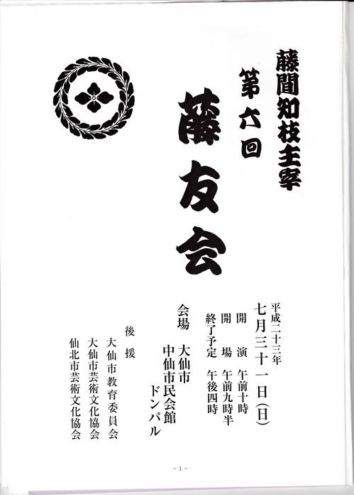 20118241 (11).jpg