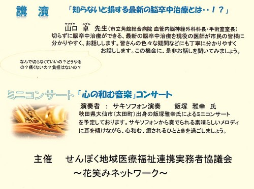 201210715 (7).jpg