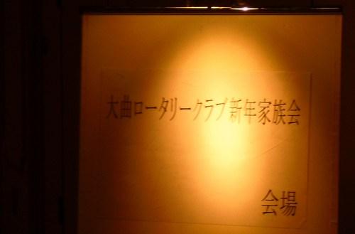 201212511 (4).JPG