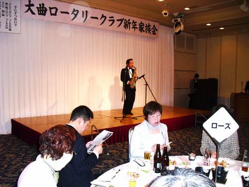 20121251 (3).JPG