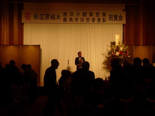 201212945 (4).JPG