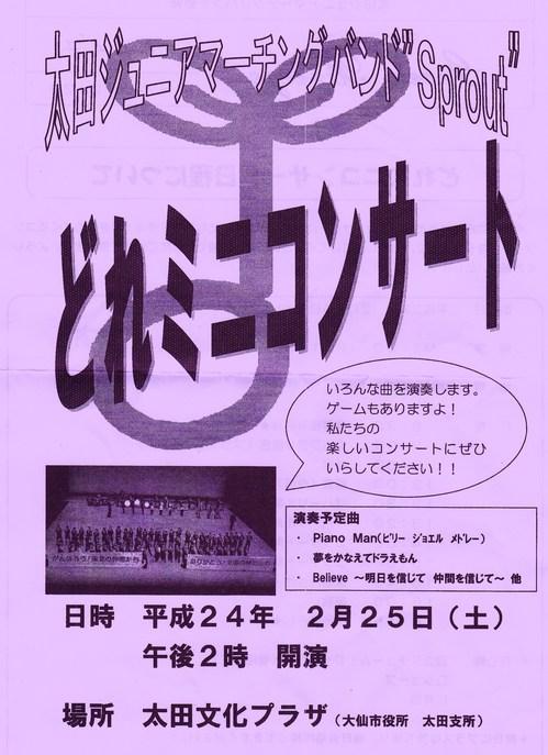 20122251 (3).jpg