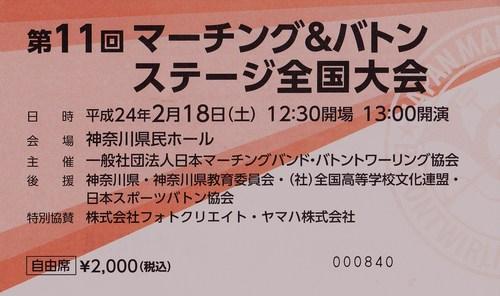 20122251 (8).jpg