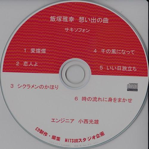 20126112.jpg