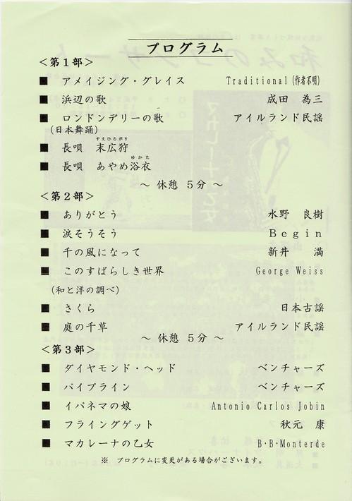 2012751 (12).jpg