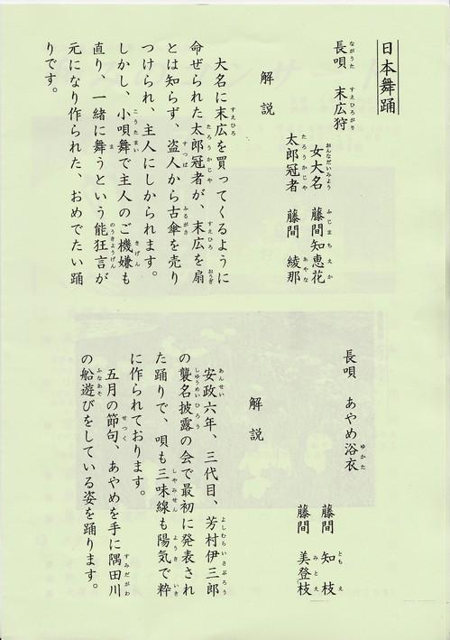 2012751 (13).jpg
