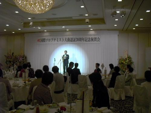 201291921.JPG