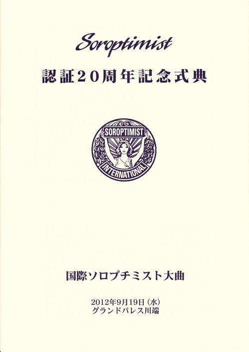 201291921 (3).jpg