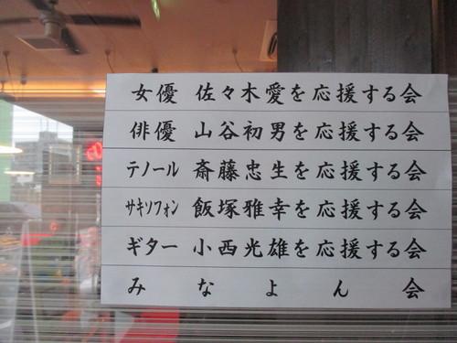 2014111120 (7).JPG