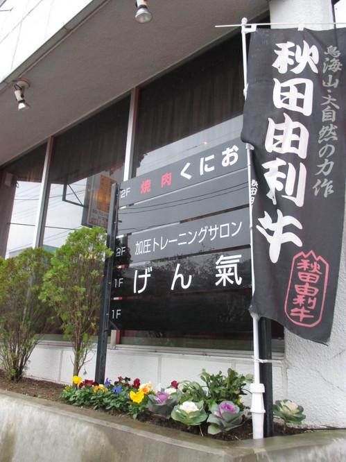 2014111120 (9).JPG