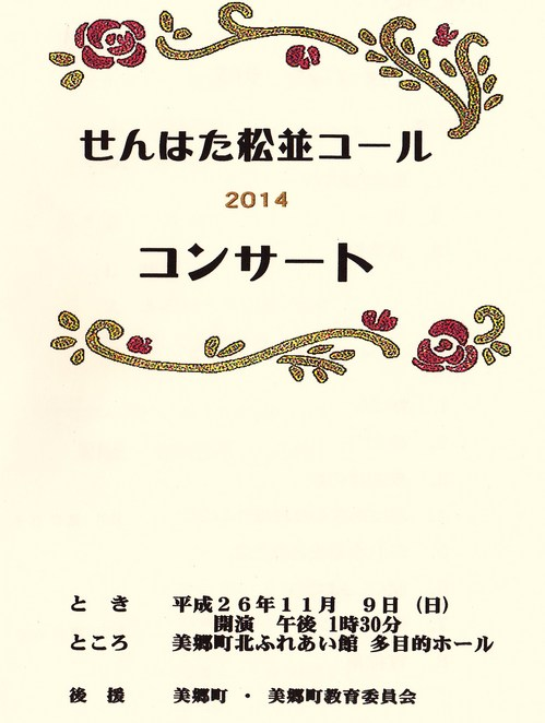 201411201 (2).jpg