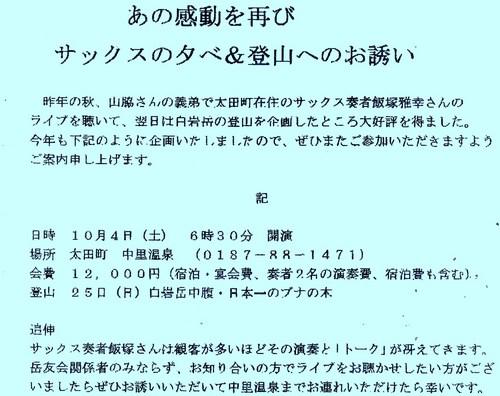 201479150 (2).jpg