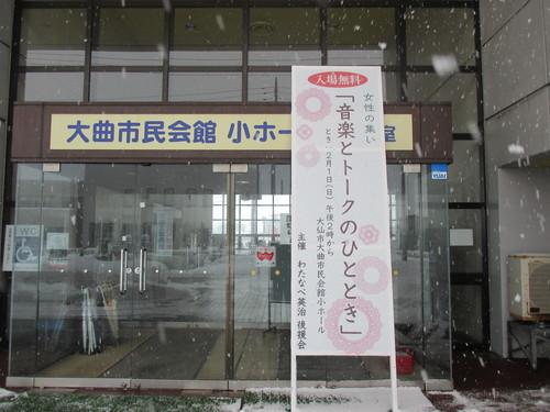 2015231 (4).JPG
