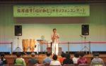 飯塚雅幸が7/28(日)トパーズダンスサークル「コンサート&ダンスパーティ」に出演します。