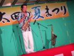 飯塚雅幸が「太田の夏まつり」にお招き頂きメインゲストで演奏しました。