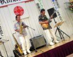 飯塚雅幸が8/8(木)「大手企業秋田大会」のパーティにお招き頂き演奏しました。