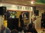 飯塚雅幸が9/21「横手第一中学校12期生・喜寿を祝う会」にお招き頂き祝奏しました。