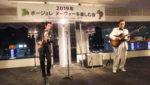 飯塚雅幸が11/22 (金)秋田ビューホテル「ボージョレヌーボーを楽しむ会」に出演しました。