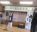 飯塚雅幸が土川「第7回・西今泉ふるさとまつり」にお招き頂き演奏しました。