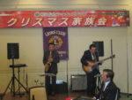飯塚雅幸が「秋田仙北ライオンズクラブ家族会」にお招き頂き演奏しました。