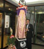 飯塚雅幸が1/4(土)新年吹初め「(株)沢野建設・新年パーティ」にお招きを頂き祝奏しました。