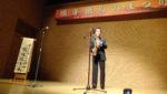 飯塚雅幸が2/15(土)「横手のかまくら」の当日「横手かまくら冬語り」にゲスト演奏で出演しました。