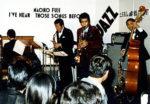 飯塚雅幸が師匠「故・土田真弘」クインテット+ボーカルでホテルの「JAZZディナーショー」に出演の想い出です。