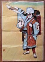 飯塚雅幸&藤間知枝に元歌舞伎座絵師「鈴木敬三」氏より自作の「外郎(ういろう)売り」をお贈り頂きました。