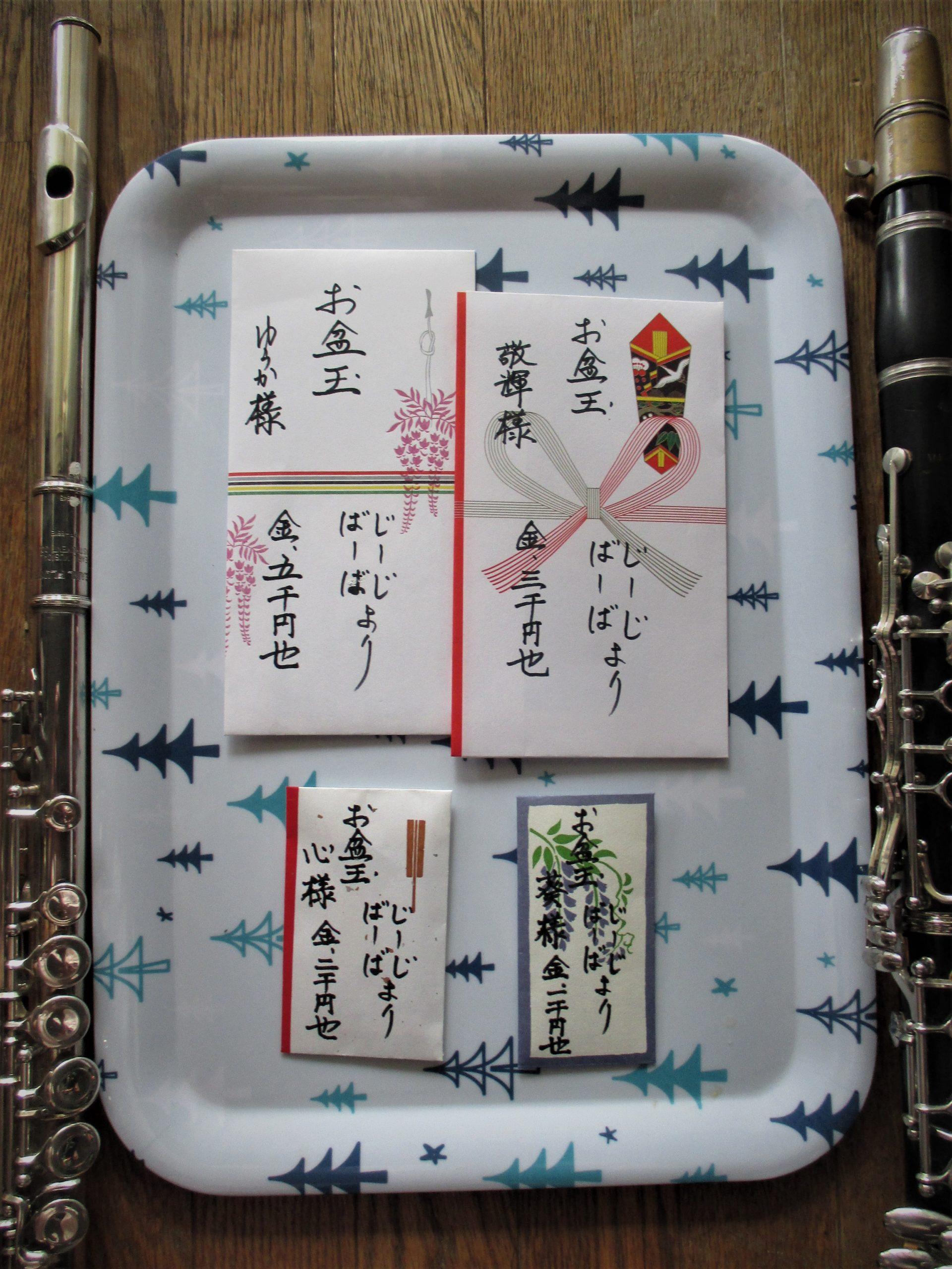 飯塚雅幸&藤間知枝が孫4人に「お盆玉」をあげました。