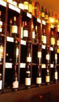 飯塚雅幸が4/24(土)秋田市山王ワインガーデン「リシュブール・ワイン&JAZZの夕べ」に出演します。