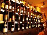 飯塚雅幸が秋田市山王ワインガーデン・リシュブ-ル「ワイン&JAZZの夕べ」に出演しました。