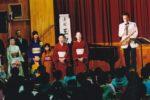 飯塚雅幸&藤間知枝が太田南小学校芸術鑑賞会「ほんもの体験・洋楽器と日本舞踊のコンサート」に出演、13年前の出来事です。
