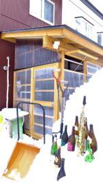 飯塚雅幸の「酒と雪よせとサックスの日々」の風景です。