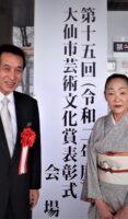 飯塚雅幸の「大仙市芸術文化賞・功労賞」受賞の記事が「秋田民報」に掲載されました。