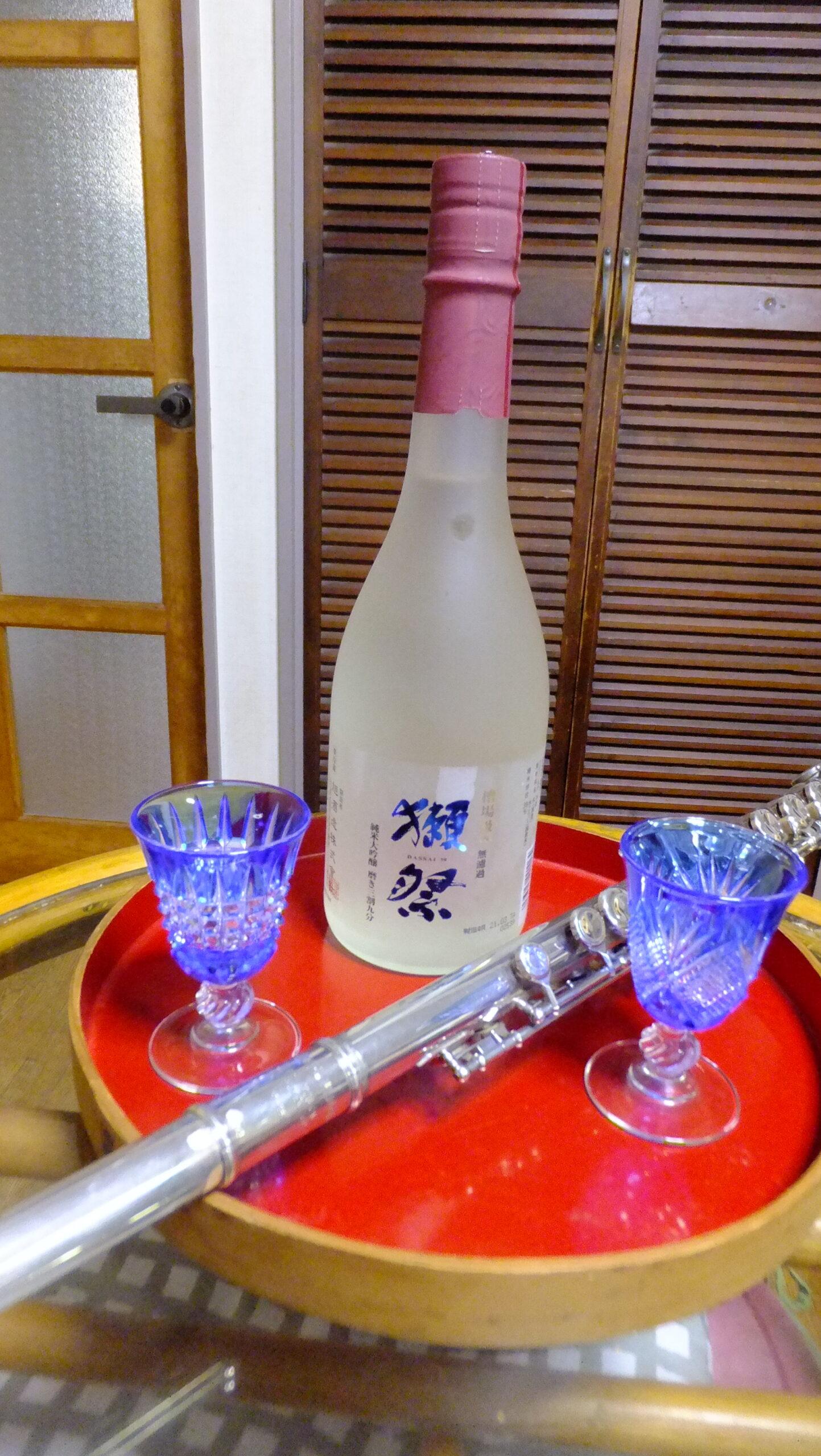 飯塚雅幸&藤間知枝が御世話になっている方から銘酒「獺祭(だっさい)」を頂きました。